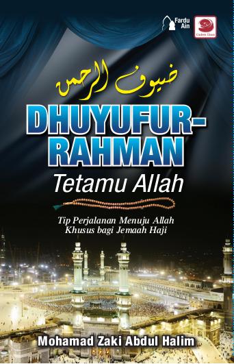 cover dhuyufurrahman