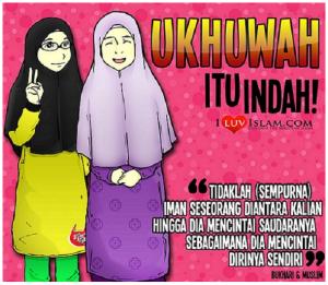 Ukhuwah Islamiah